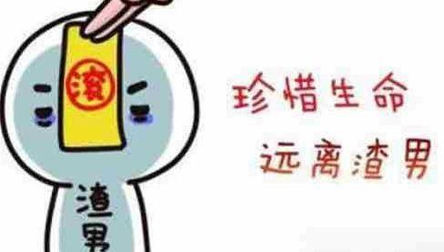 """中国体坛五大""""渣男"""",林丹在妻子孕期出轨,爱妻对他不离不弃"""