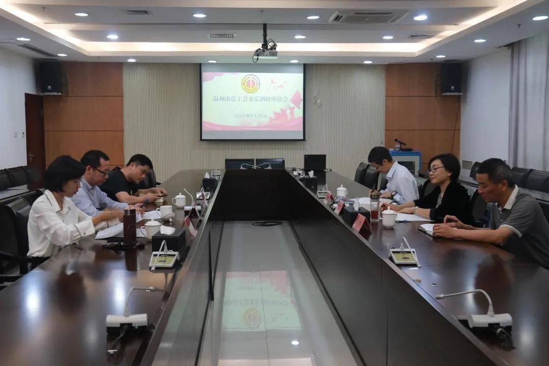 温州市总工会副主席刘赛一行来乐调研指导工会工作