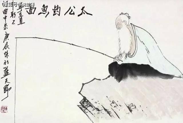 姜子牙本身就是一个传说 姜子牙 姜太公 周文王 新浪图片