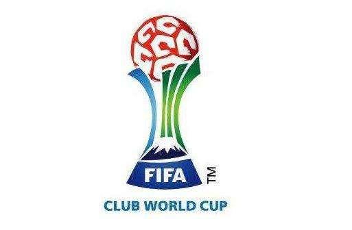 曝2020世俱杯或被取消 中国2021主办权