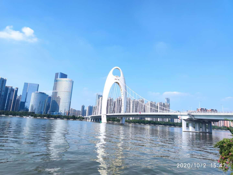 广州第一座悬索桥 总投资