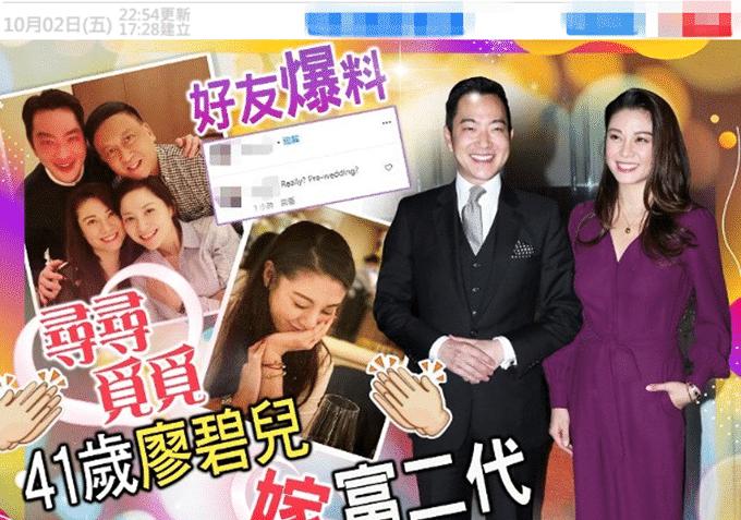 恭喜!刘华威41岁的前女友与一名亿万富