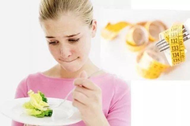节食不当,导致厌食症,这样减肥得不偿失