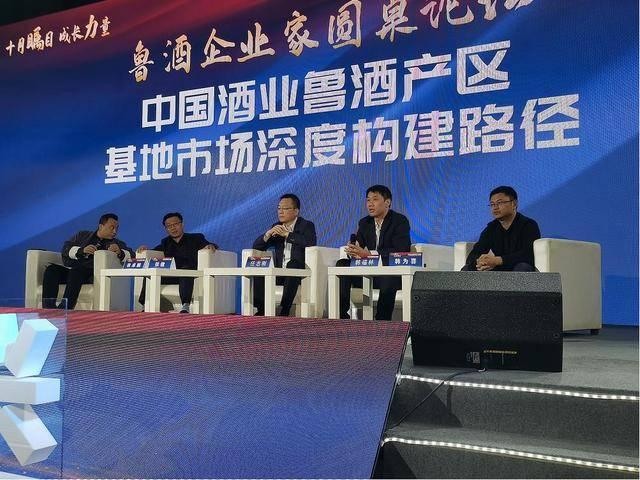 AG体育:韩福林:讲好品牌故事是一个企业的推广重点