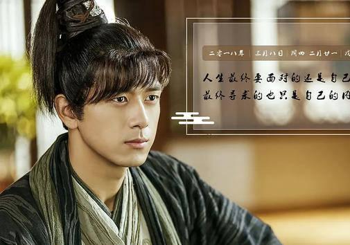 李现凭《剑王朝》入围2020釜山电影节亚洲内容奖最佳男主角