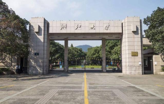 """浙江省""""最佳""""3所高校 博达榜上有名 排名第一没有悬念"""