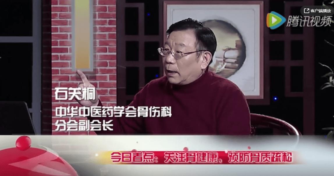 亚搏体育app下载:上海石狮骨科门诊