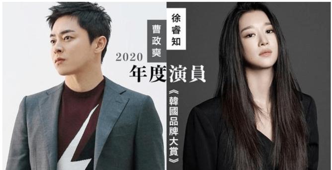 """韩国""""年度最佳男演员和电视剧""""名单出"""