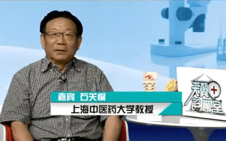 上海石狮骨科诊所专题:类风湿关节炎综述