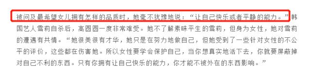 北京爱情故事38(图12)