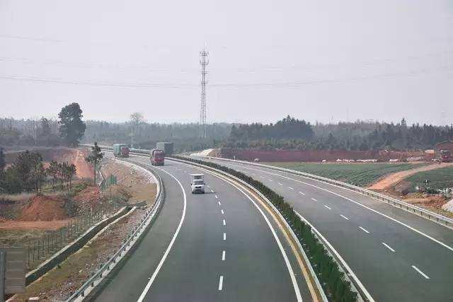 山东高速公路聊城开发区收费站感谢信