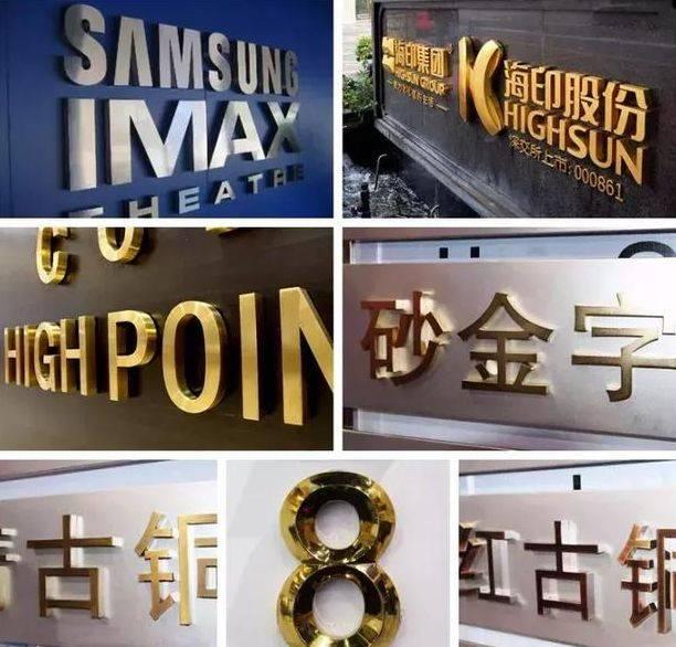 广告标志符号制作设计过