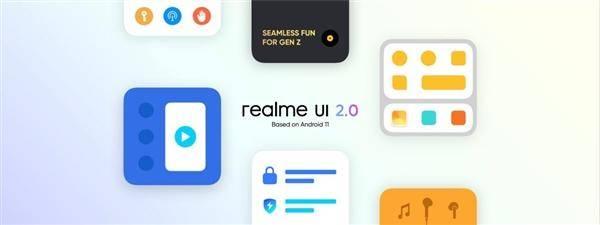 基于Android 11打造 realme UI 2.0发布