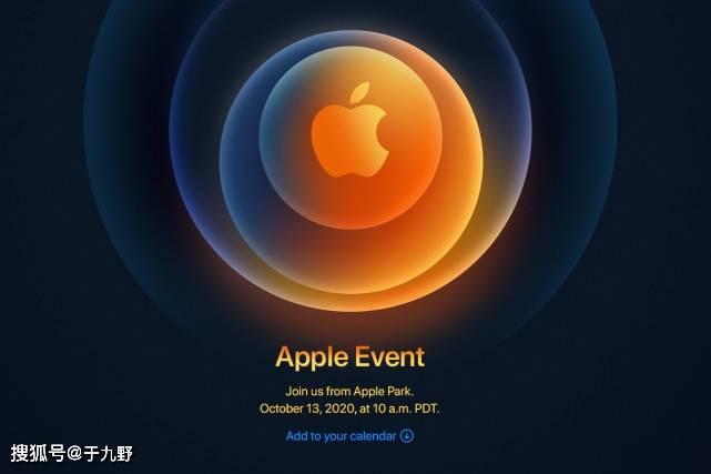 苹果发表会10大亮点一次看完!外媒:近年最重大iPhone盛会来了
