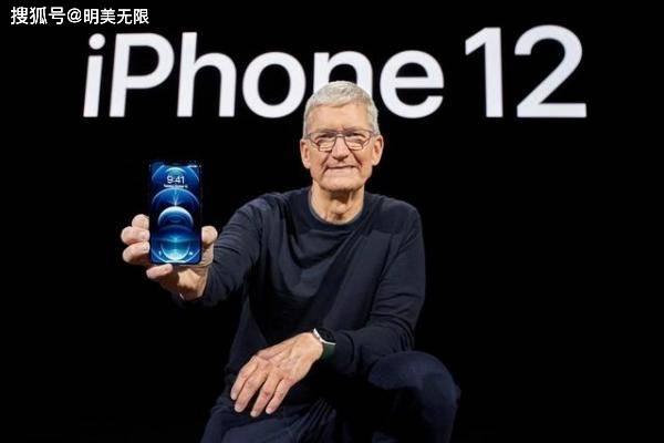 原创             iPhone 12终于发布:一文看懂是否值
