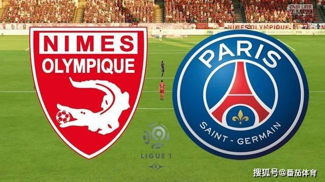 [法甲]赛事前瞻:尼姆vs巴黎圣日尔曼,年夜巴黎气焰万丈