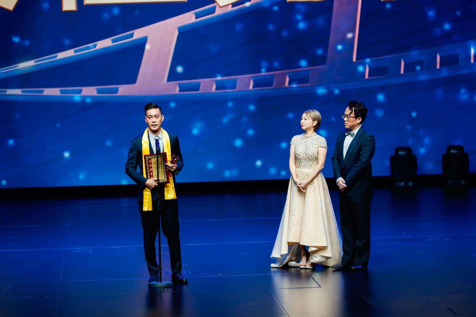 第27届华鼎奖宣布陈国坤以《叶问4》获得最佳男选手