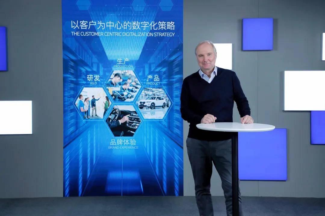 """宝马打造汽车行业""""新基础设施"""" 数字化如何体现奢华?"""