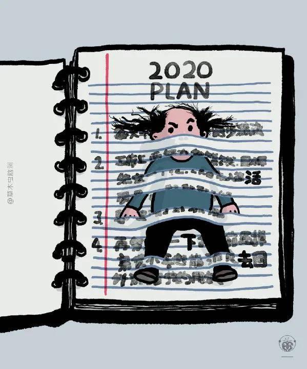 【被窝段子20201016】人生可随时按照自己的意愿转弯 重要的是与自己和解