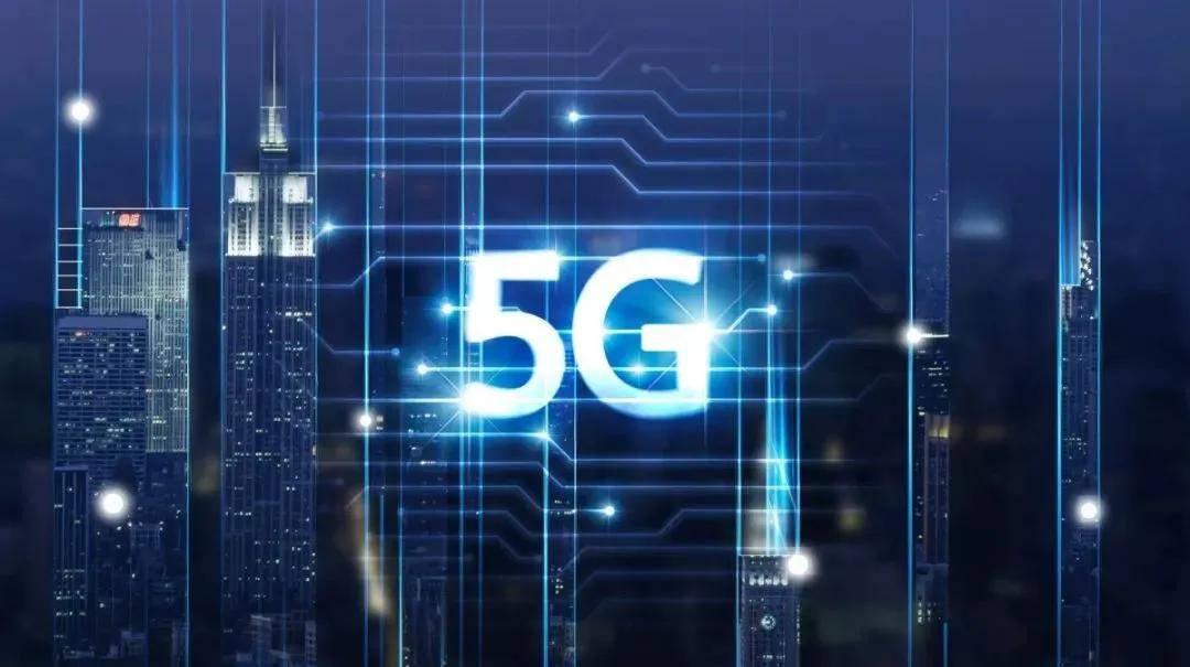"5G推动城市智慧升级,中国移动打造""新型智慧城市运营商"""