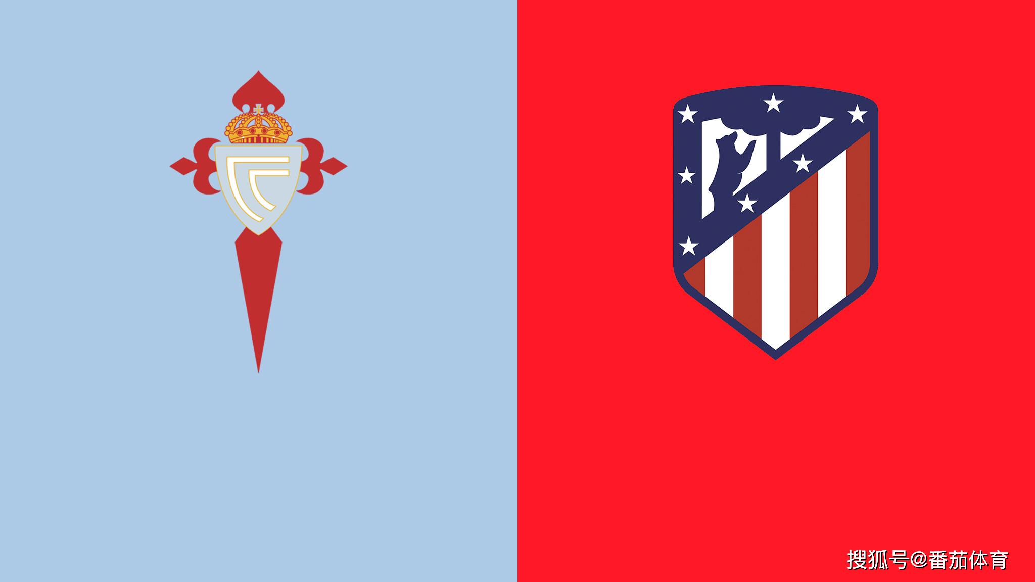 [西甲]赛事前瞻:塞尔塔vs马德里竞技,马竞重回胜轨