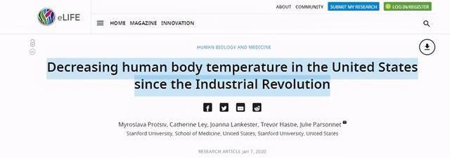 人类的温度不再是37℃?人体体温下降,会给健康带来怎样的后果