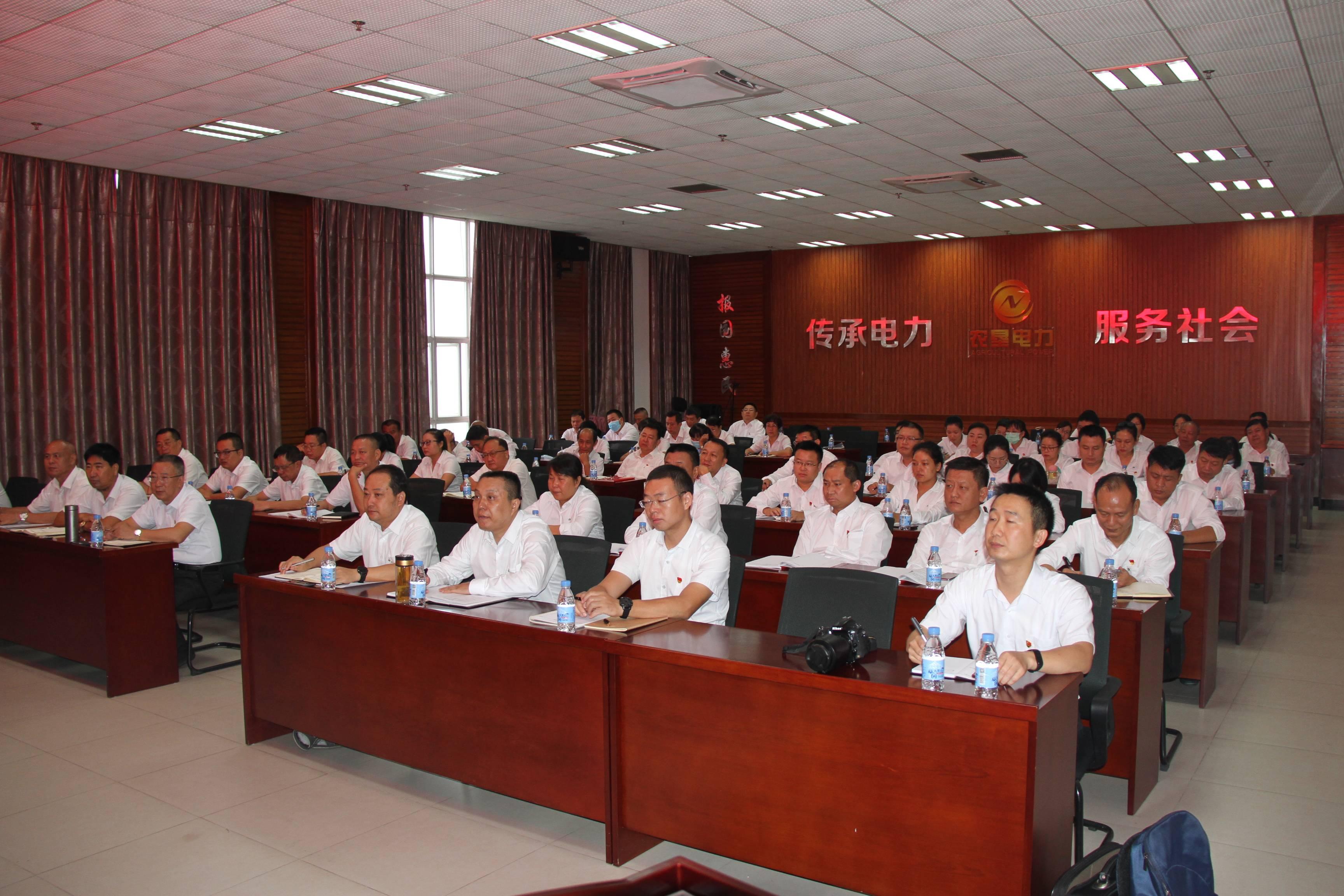 云南农垦集团领导到西双版纳片区讲党课