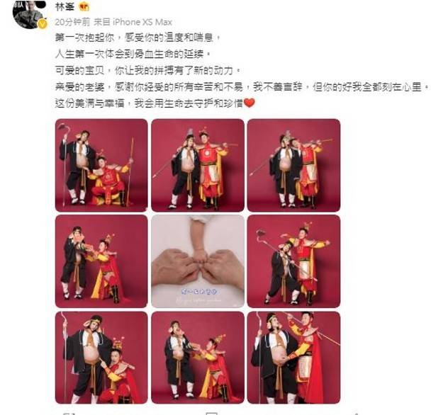 张馨月地下产后新照片,她比女明星还冒死,嫁给林峯压力那末大?(图9)