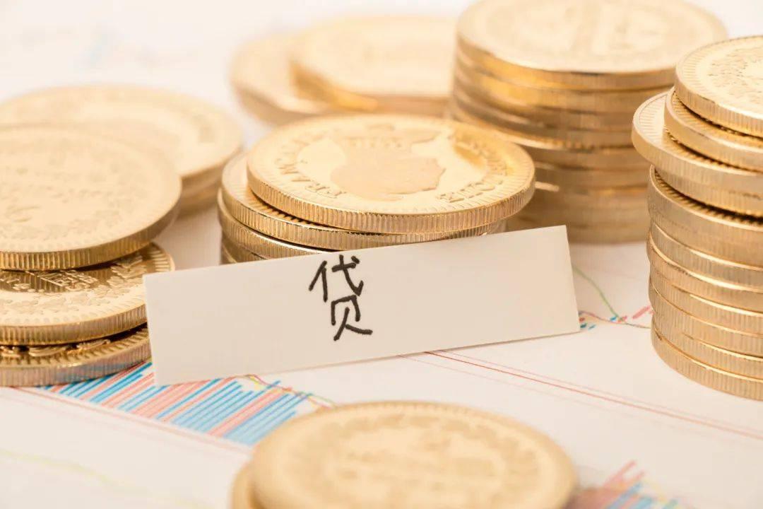 九卦|金融机构利率天然就该比民间借贷利率低吗?不!