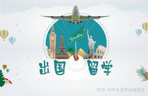 成都申友留学|2020哪个国家研究生留学最划算?各个国家留学费用大盘点