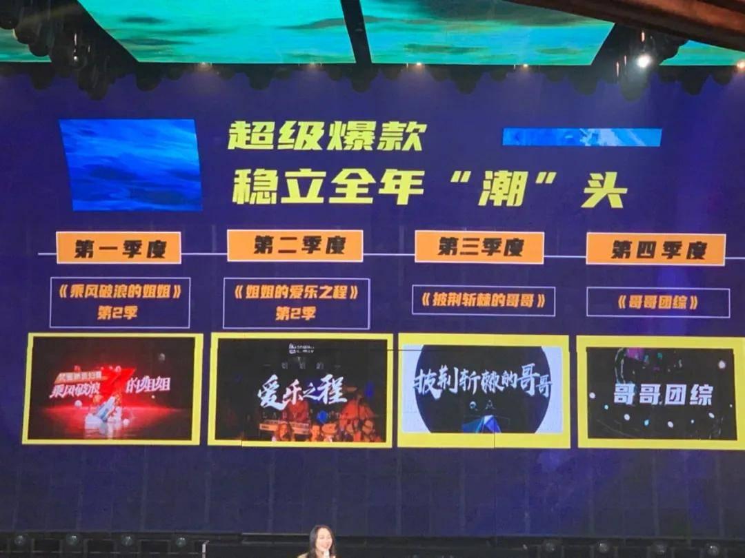 聚焦芒果TV 2021招商会,急驰的芒果TV能否提速?
