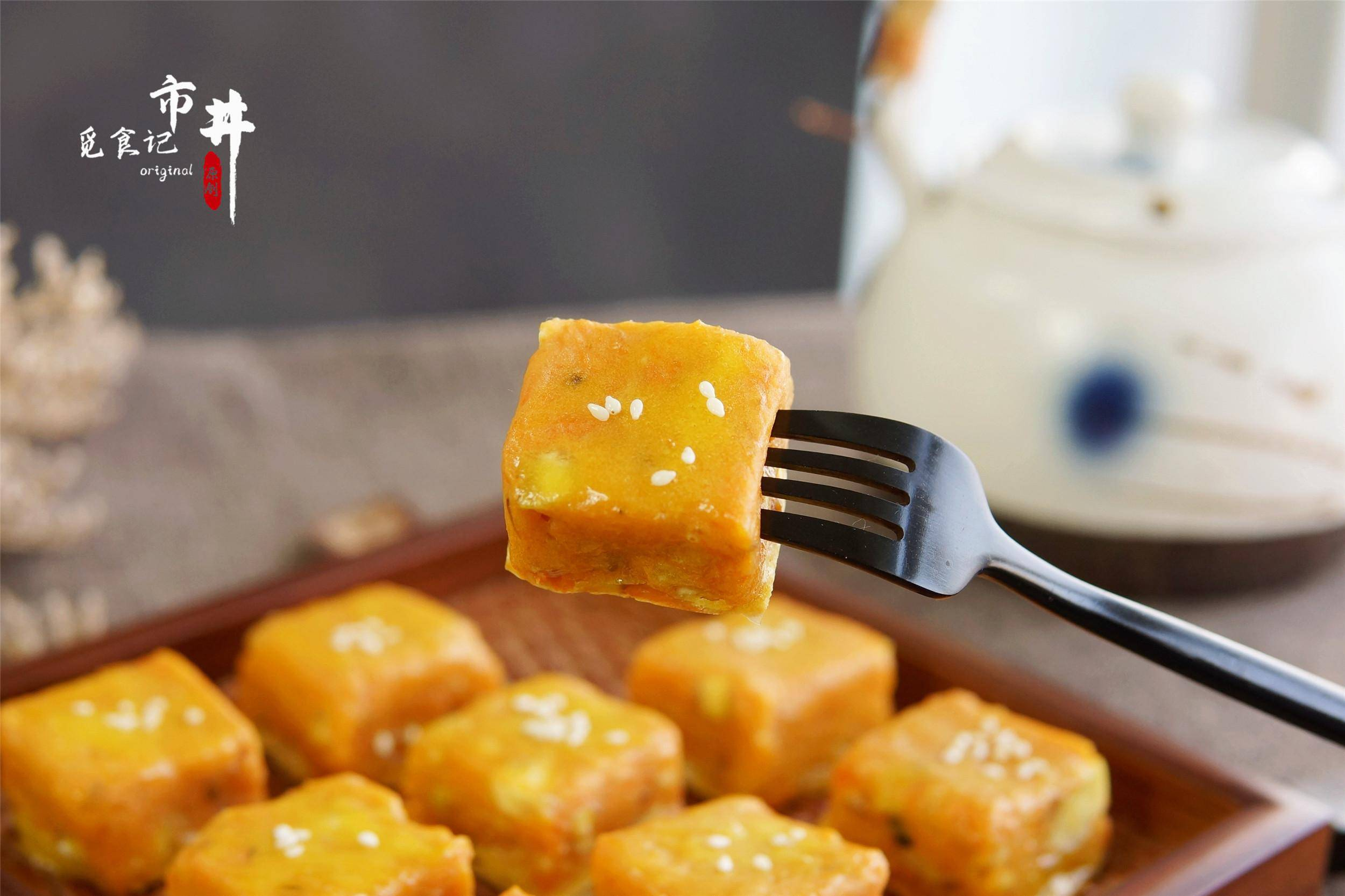 深秋了,吃山药吃南瓜别忘了吃它,蒸熟每天吃2块,精气神满满
