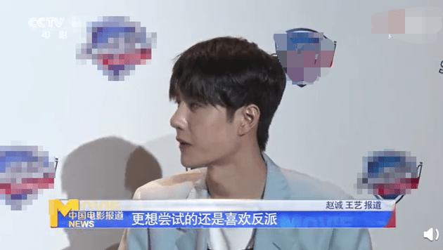 王一博希望在表演上有更多突破:更想去尝试的还是反派