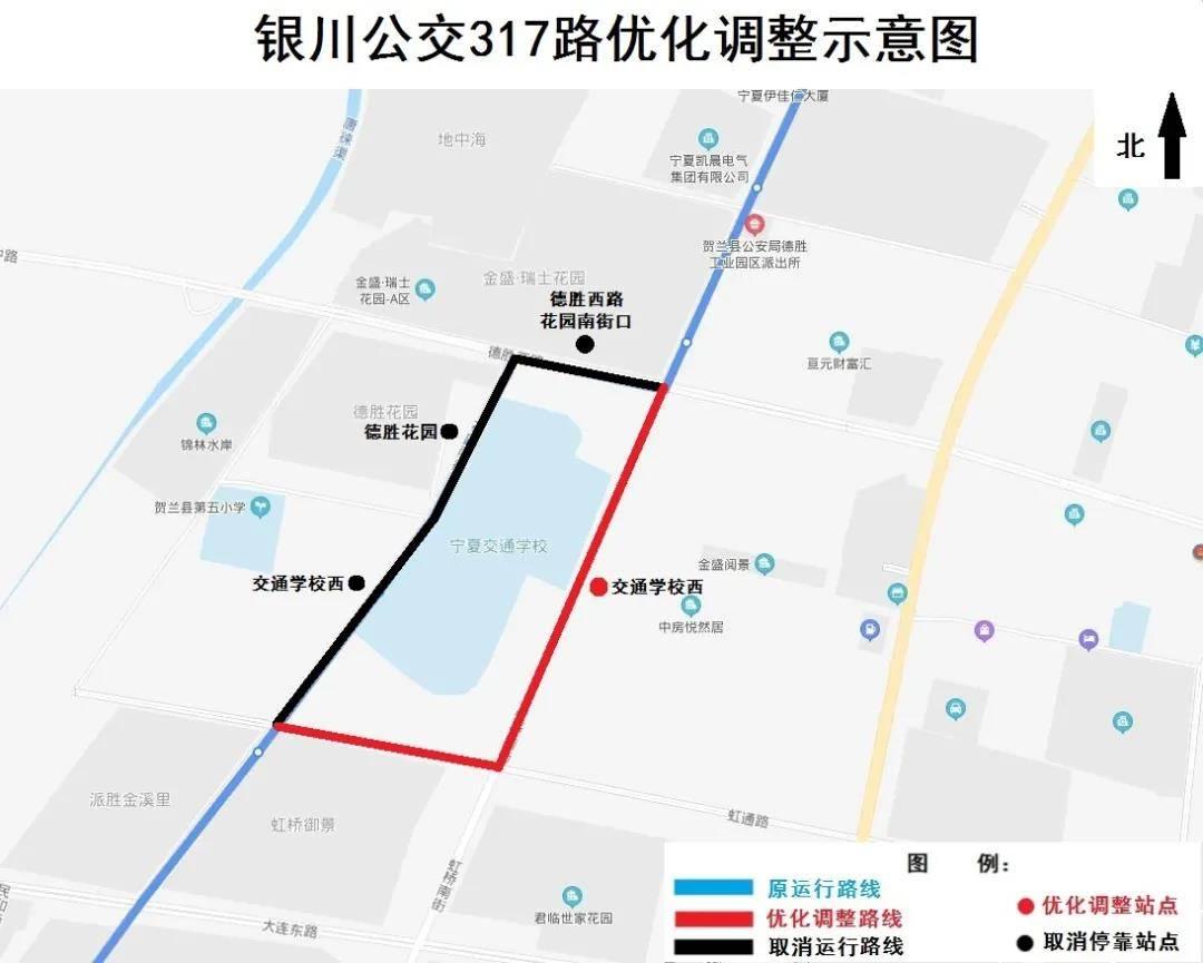 上海交通广播白冰