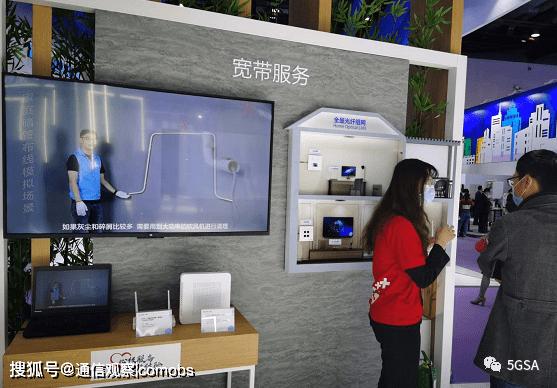 5G商用一周年,中国移动为何要焕新服务?