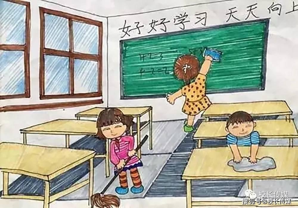 吴宾:家长喜欢什么样的老师呢,不喜欢什么样的老师呢?