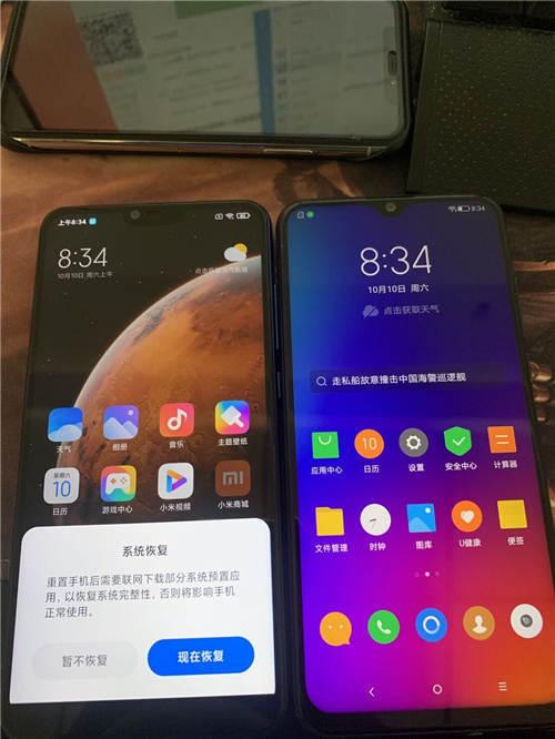 最近我买了小米8和联想Z6手机