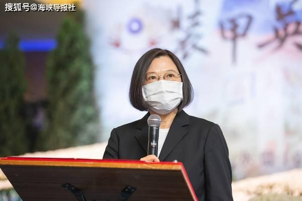 【美国宣布3大对台军售,蔡办宣称:捍卫台海更有信心】