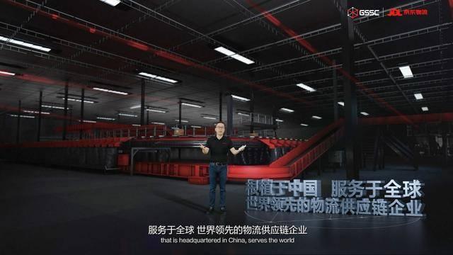 京东配送CEO王振辉:帮产业链原产地供应链管理装上智慧大脑