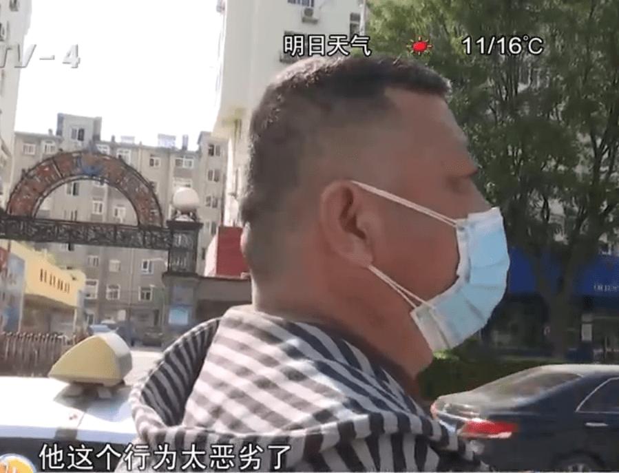 开着车扔矿泉水瓶!青岛一出租司机被网约车司机打晕