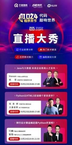 http://www.reviewcode.cn/yunjisuan/178916.html