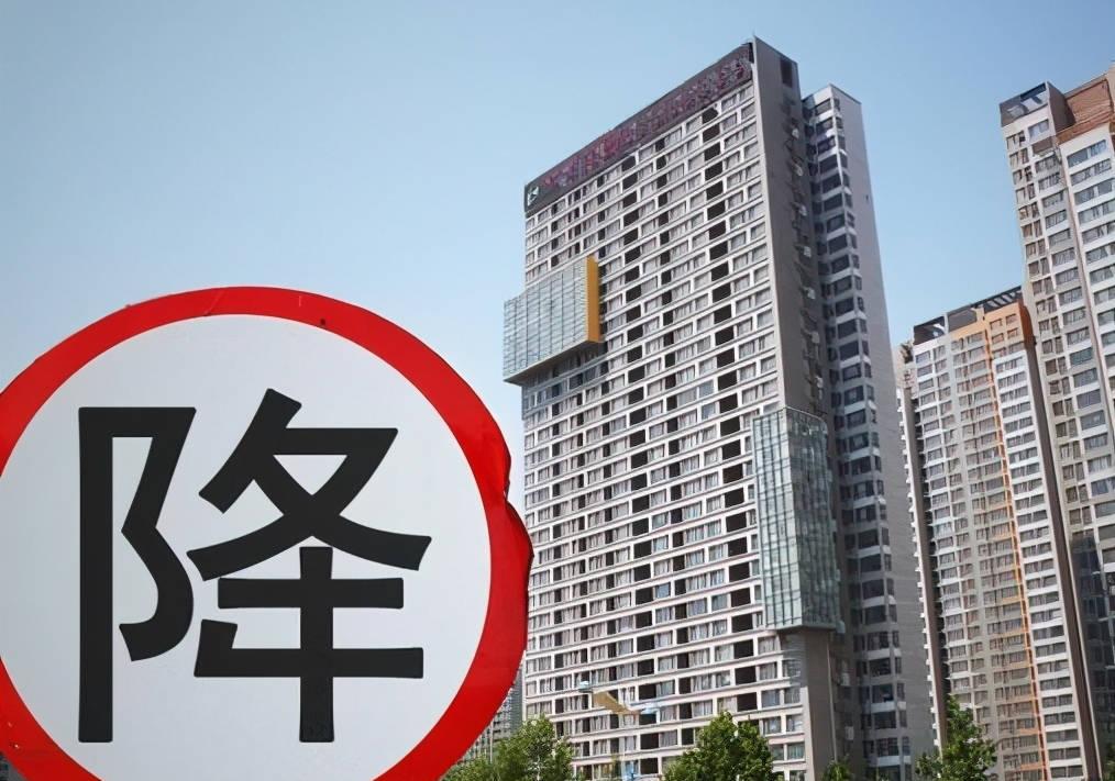 70个城市中,27个城市二手房价回到一年前,怪不得房子不好卖
