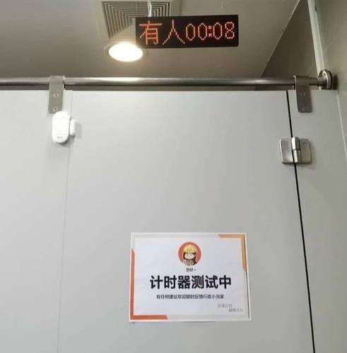 """快手回应""""装厕所坑位计时器"""":便于判断要增加的厕所坑位数量"""