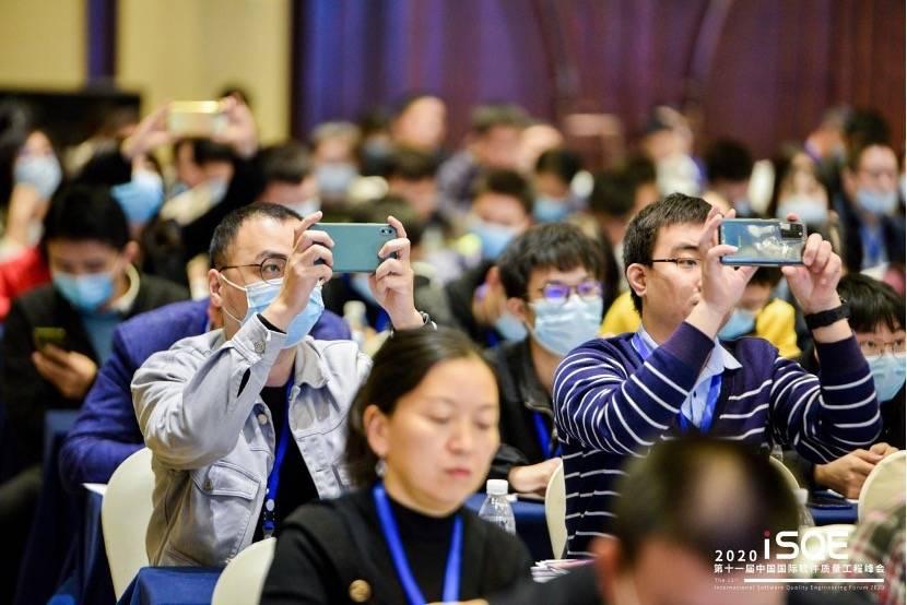 全球聚焦软件质量工程峰会