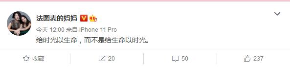 李咏患癌逝世两周年 老婆哈文发15字文吊唁惹泪目(图2)