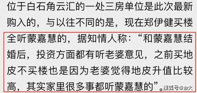 53岁郑伊健久违同框任贤齐,发际线上移显老态,身家过亿当丁克(图8)