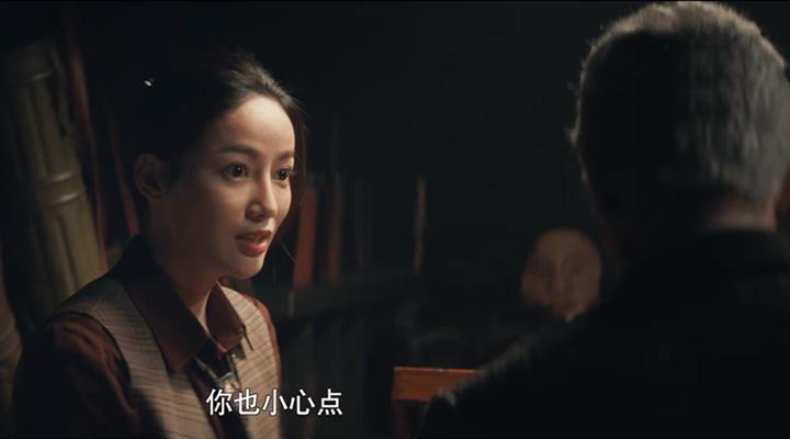 夏日恋神马粤语高清(图9)