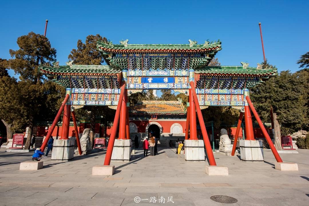 原创             北京最特别的公园,很多人从来没去过,小的时候却唱过无数遍