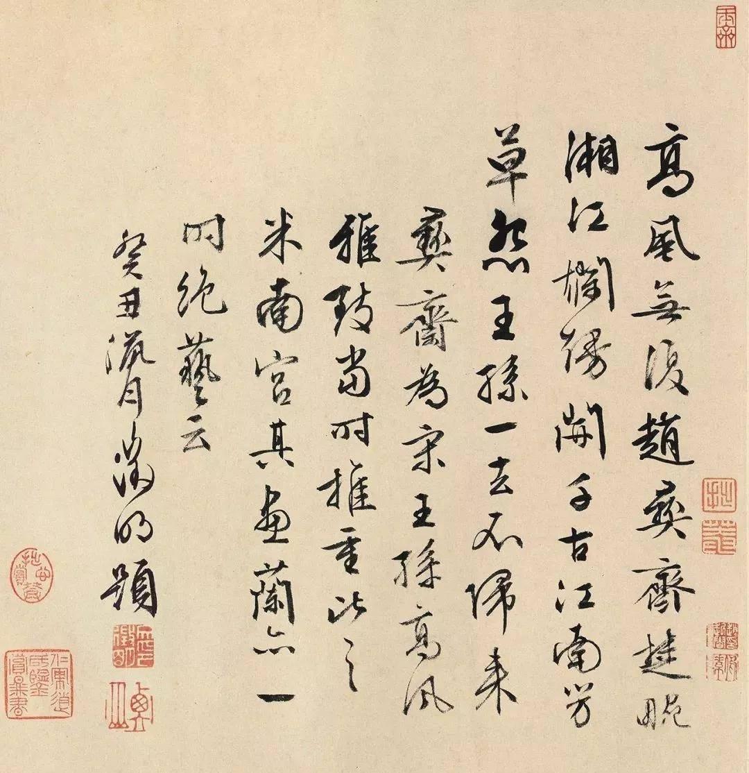 文徵明84岁行书题跋赵孟坚《墨兰图卷》,高清放大单字欣赏!