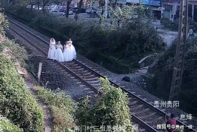 铁道上拍摄婚纱照,贵阳一男四女被处罚